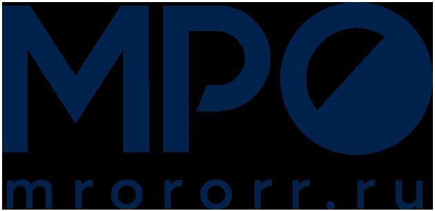 логотип MRO РОРР-2019
